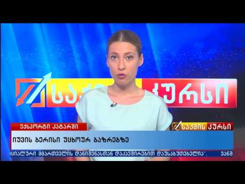 Business News 4.07.2017