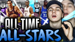 MOST SELECTED ALL-STARS OF ALL TIME! NBA 2K17 SQUAD BUILDER