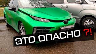 ВОДОРОД Технологии будущего   Автомобиль на водороде Toyota Mirai в России   Водородный двигатель