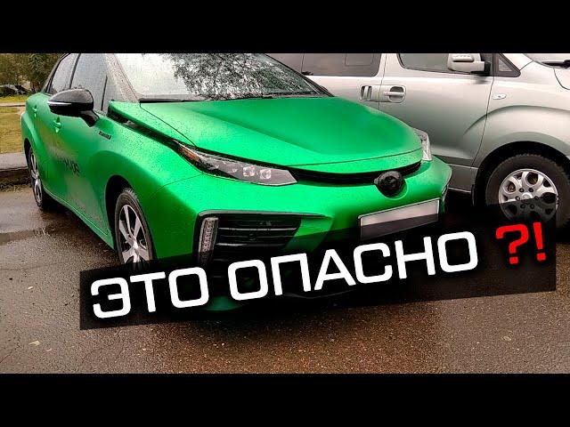 ВОДОРОД Технологии | Автомобиль на водороде Toyota Mirai | Водородный двигатель | Лучшая машина