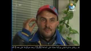 Repeat youtube video رجل جزائري حراق متدمر من العودة للجزائر هههههههههه