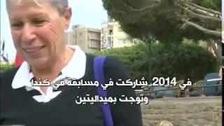 بي_بي_سي_ترندينغ: سباحة مصرية عمرها 76 عاما تفوز بميداليات وبطولات