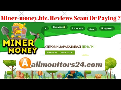 Miner-money.biz, Reviews Scam Or Paying ?
