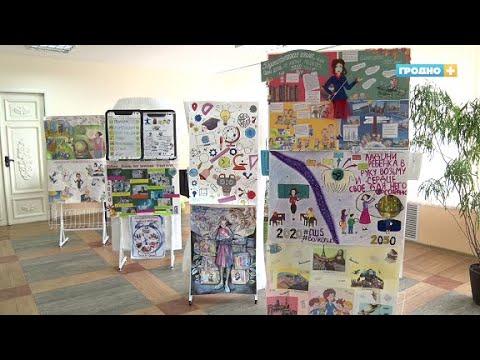 Фестиваль педагогических классов во второй раз проходит в Гродно