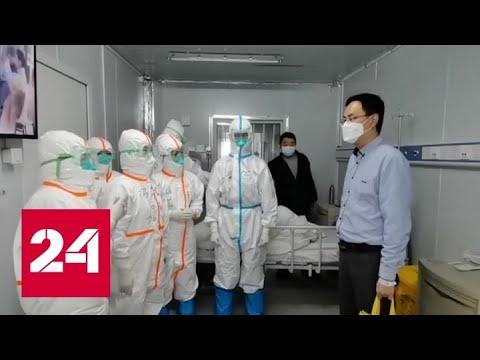 Коронавирус не пугает: люди продолжают ехать в Китай - Россия 24
