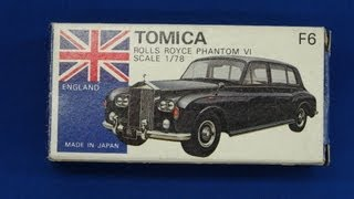青箱トミカ開封 ロールスロイス ROLLS ROYCE PHANTOM VI Tomica no.F6 Unboxing