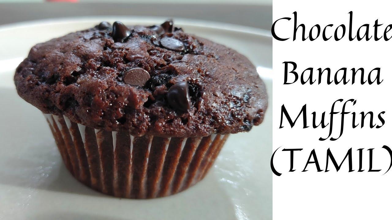 Chocolate Banana Muffin Recipe in Tamil !! How to make ...