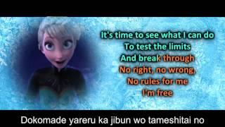 Frozen - Let It Go japanese & english Karaoke