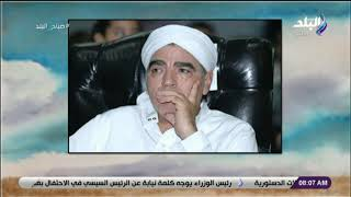 مذيعي صباح البلد ينعون الفنان محمود الجندي: «رحل الرجل الطيب»