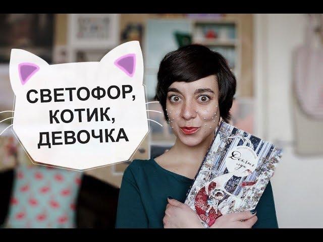 Мартышка: