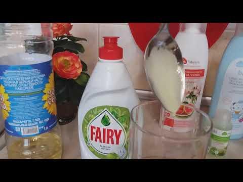 Тест. FAlRY или #FABERLIC? средство для посуды ||| Людмила Стадник