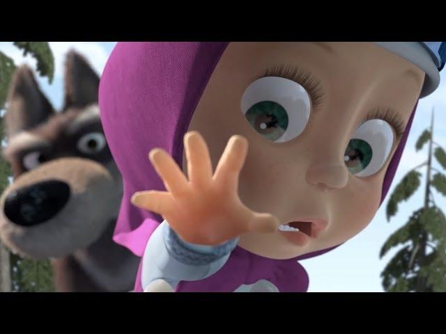 Маша и Медведь (Masha and The Bear) - С волками жить (5 Серия)