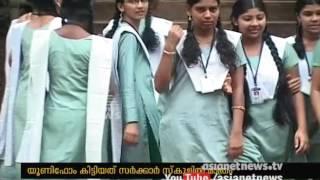 Free School Uniform Supply Scheme failed in kerala