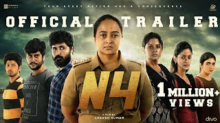 N4 - Official Trailer | Michael Thangadurai | Anupama Kumar | Gabriella Sellus | Lokesh Kumar