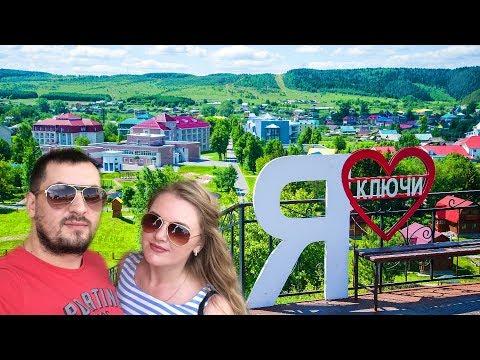 #Ключи курорт, советский отель, аренда