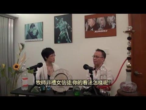 """郭信差之""""閒話家常""""(113)"""