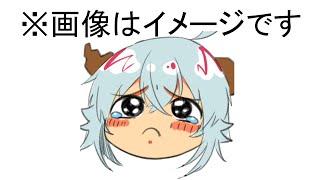 3回目の誕生日だ!雑談しよ~【生配信】ハクヤ / Hakuya