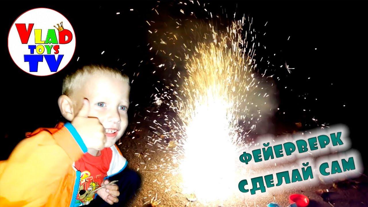 Как сделать Вулкан из цветной пены Крутой эксперимент и опыты для детей