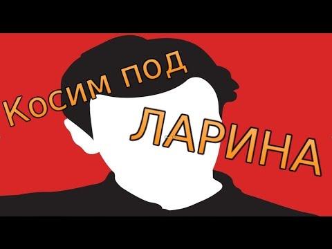 Как сделать аватарку(фото,лого) как у Дмитрия Ларина?