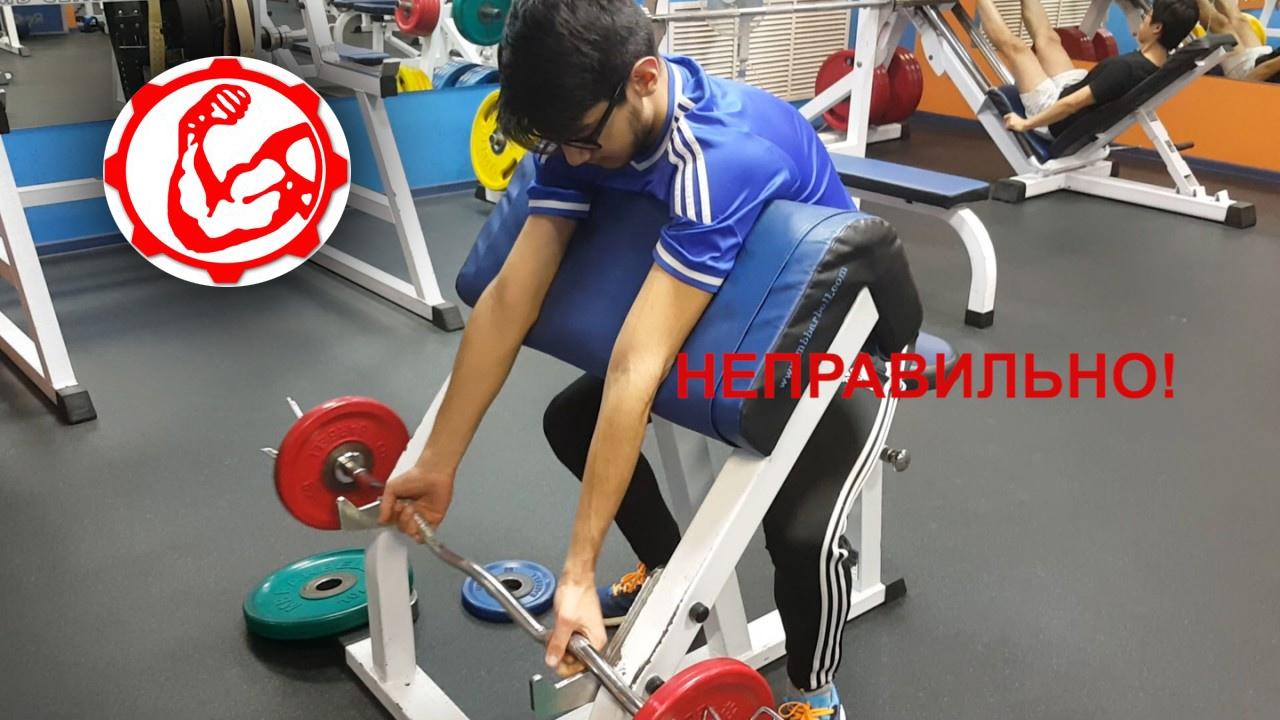 Дрищи На Массе - Ч.№4 Пример Тренировки Серопа. День №1. Грудь и бицепс.  Набор массы мышц - YouTube 042c07b7733