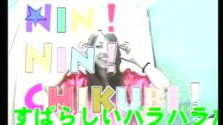 赤いプルトニウムのニンニンちくび 2009年8月7日(金)① 今日は二回目の...
