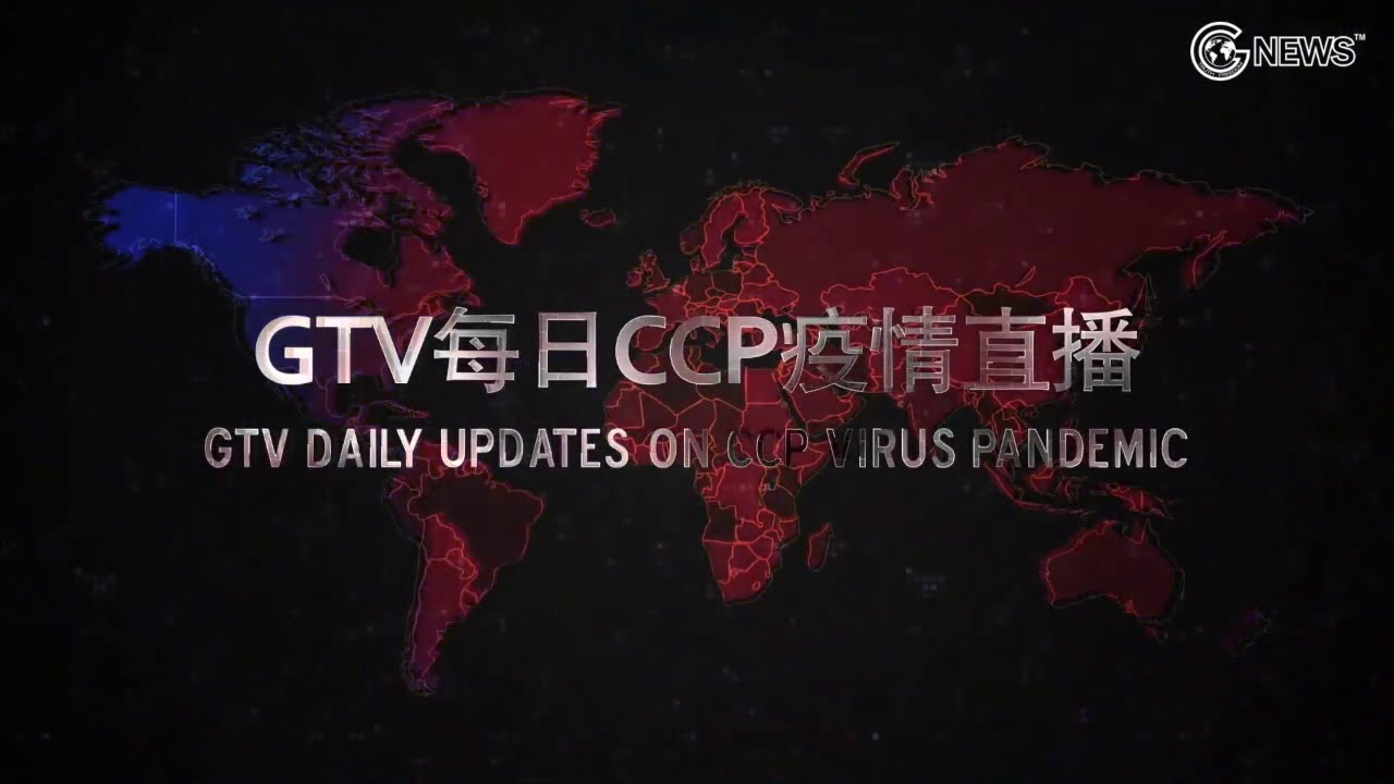 CCP Virus Pandemic Updates Ep 196: Three Gorges Dam discharged floods without prior notice to people