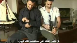 ترجمة مسلسل لا ينتسى الحلقة 1 لـ بانوراما اسطنبول