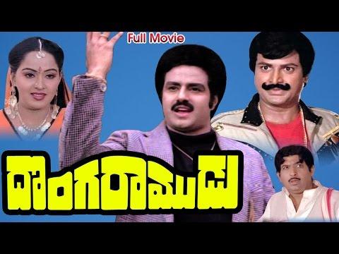 Donga Ramudu Full Length Telugu Movie || Bala Krishna, Radha, Mohan Babu || DVD Rip..
