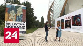 В Париже открылась выставка знаменитых картин русских художников - Россия 24 