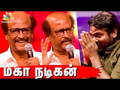 Rajinikanth appreciates Vijay Sethupathi Villain Performance Petta Audio Launch