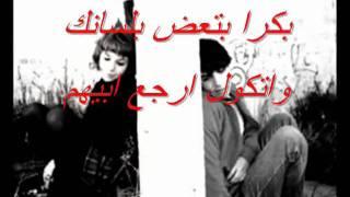 هانت العشره حاتم العراقي 2010.wmv.flv