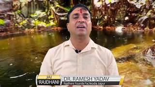 Rajdhani Founda Videos Video in MP4,HD MP4,FULL HD Mp4