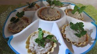Форшмак из сельди (нем. Vorschmack — «закуска»)еврейская кухня.Herring forshmak.