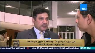 بالفيديو - وزير الري: اجتماع ثلاثي لبحث أزمة سد النهضة الأسبوع المقبل