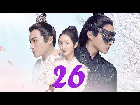 الحلقة 26 مسلسل ( لن أترككِ أبداً | I Will Never Let You Go ) مترجمة