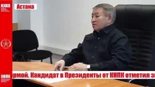 Кандидат в Президенты РК Т Сыздыков встретился с работниками ТЭЦ №2