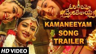 Kamaneeyam Song Trailer   Om Namo Venkatesaya Movie Songs Nagarjuna, Anushka