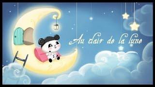 اغنية au clair de la lune مكتوبة