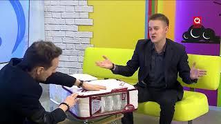 видео Матрац