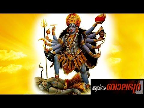 Hindu Devotional Malayalam Songs |