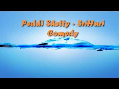 PeddiShetty Srihari Comedy Part 1