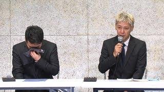 宮迫博之と田村亮が記者会見 5 宮迫博之 検索動画 27