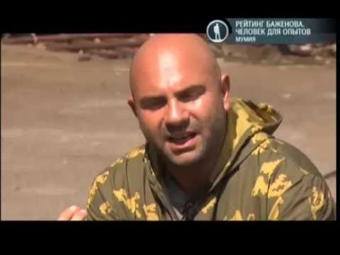 'Чернобыль' (Рейтинг Баженова)