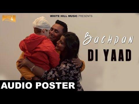 Bachpan Di Yaad (Audio Poster) Amika...
