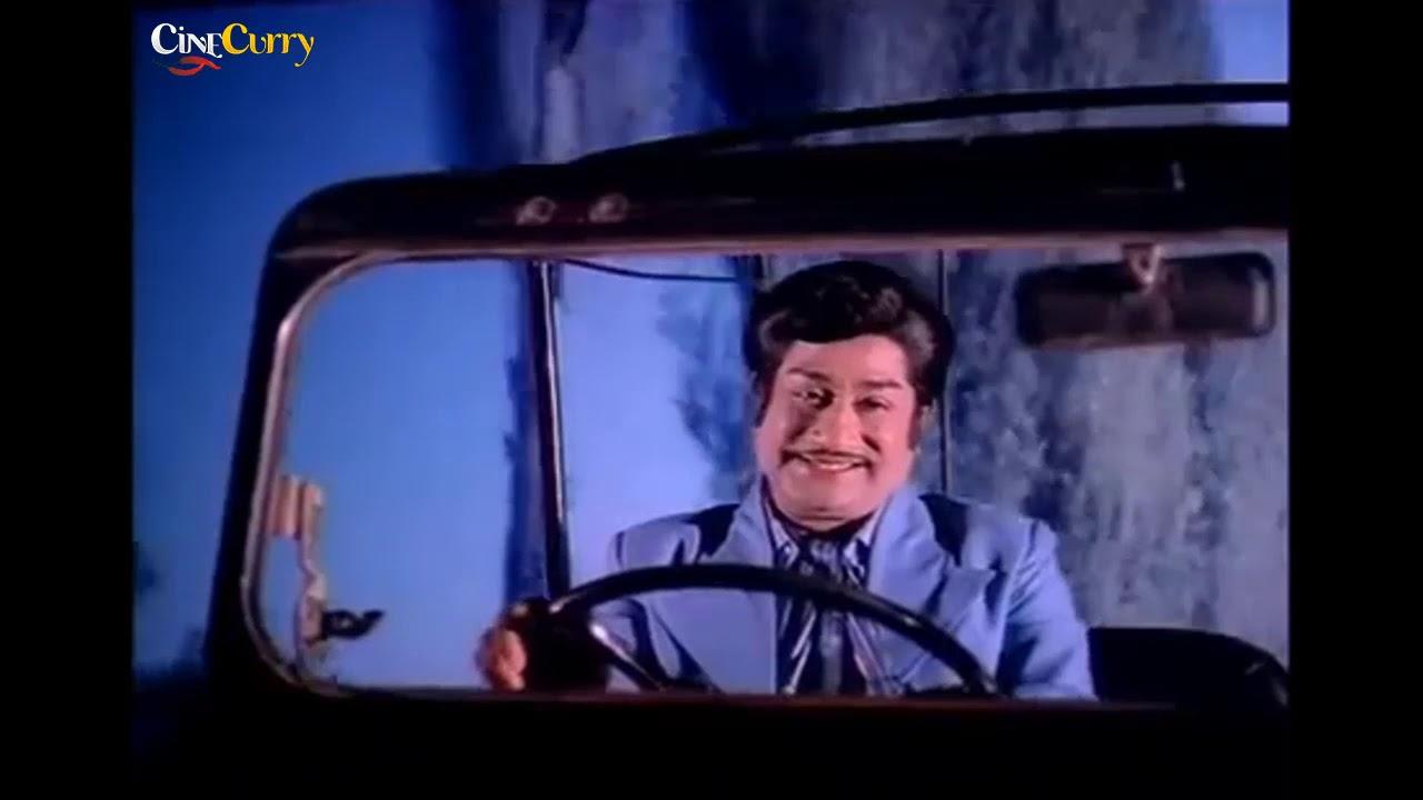 Irandu Kaigal Song | Thirisoolam Movie Songs | Sivaji Ganesan, Sripriya