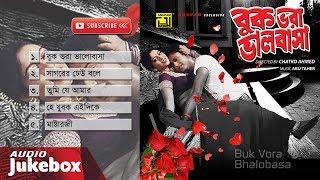 Buk Bhora Bhalobasha- বুক ভরা ভালোবাসা | Audio Jukebox | Full Movie Songs