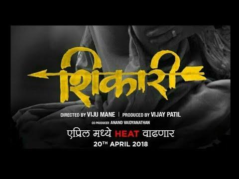 Download Shikari 2018| शिकारी Marathi full  movies.