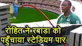 India Vs South Africa 5th ODI: Rohit Sharma hits Kagiso Rabada out of the stadium |वनइंडिया हिंदी
