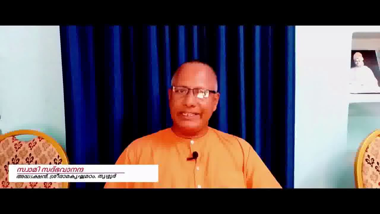 Spiritual Life Swami Sadbhavananda ആത്മീയ ജീവിതം സദ്ഭവാനന്ദ സ്വാമി