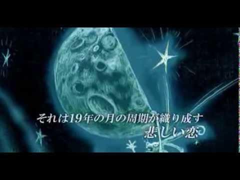 映画】下弦の月 ラスト・クォー...